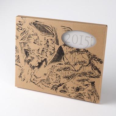 Calendars-24.jpg