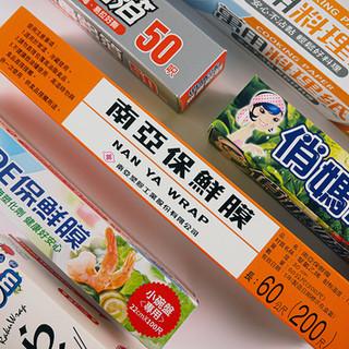 Packaging-39.jpg