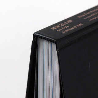 Photo Albums-31.jpg