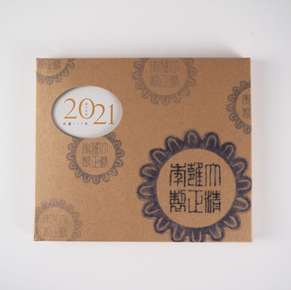 Calendars-10.jpg