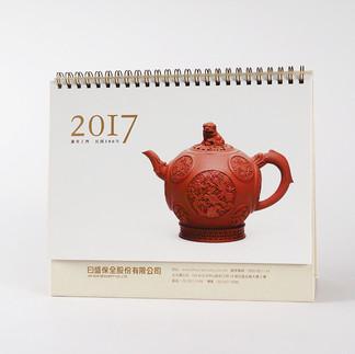 Calendars-19.jpg