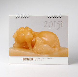 Calendars-25.jpg