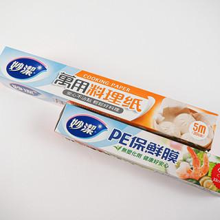 Packaging-43.jpg