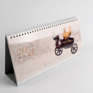 Calendars-03.jpg