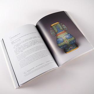 Trade Book-30.jpg
