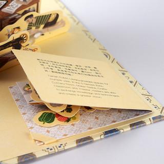 Trade Book-22.jpg