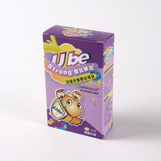 Packaging-36.jpg