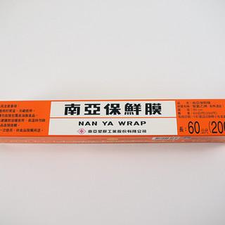 Packaging-40.jpg