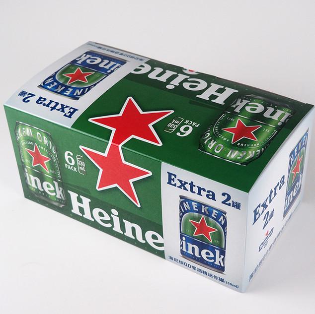 Packaging-34.jpg