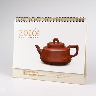 Calendars-23.jpg