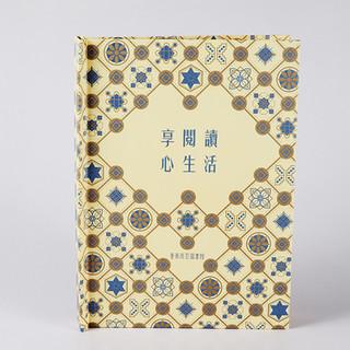 Trade Book-19.jpg