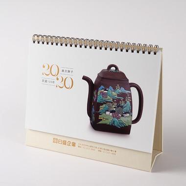 Calendars-13.jpg