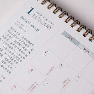Calendars-16.jpg