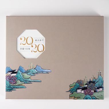 Calendars-12.jpg