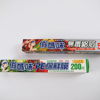 Packaging-41.jpg