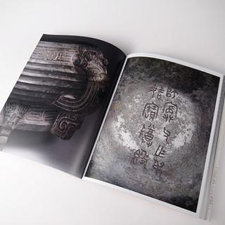 Trade Book-29.jpg