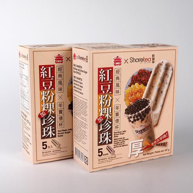 Packaging-13.jpg
