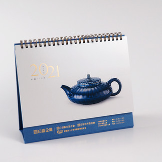 Calendars-11.jpg