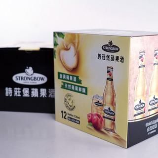 Packaging-37.jpg