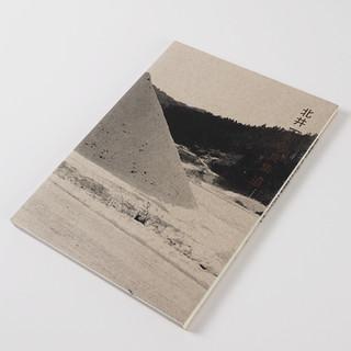 Photo Albums-10.jpg
