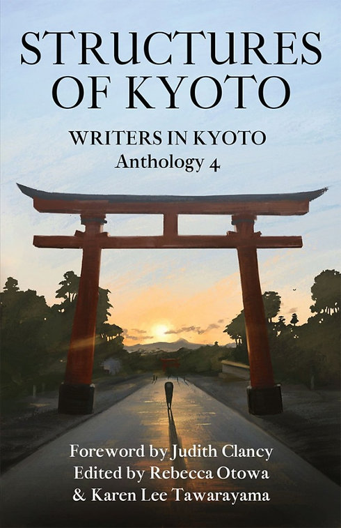 structures-of-kyoto-writers-in-kyoto-anthology-4-rebecca-otowa.jpg