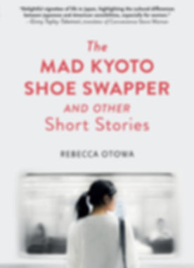 mad-kyoto-shoe-swapper.jpg