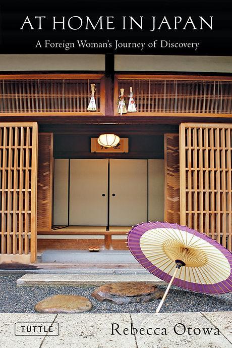 At Home in Japan 2010.jpg