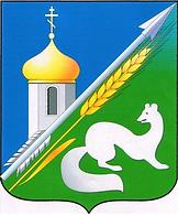 герб Колывани.png