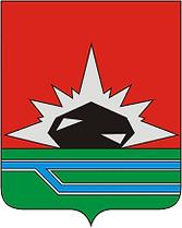 междуреченск .png
