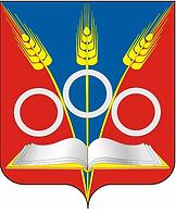 герб Краснообска.png