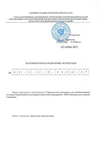 14 Московский проект.jpg