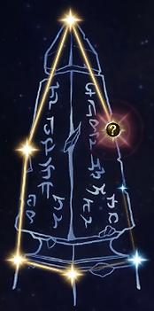 13 Obelist of Menhir.PNG