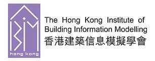 HKIBIM logo v3.jpg