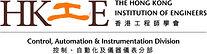 HKIE_Div_CAI_logo_RGB_B.jpg