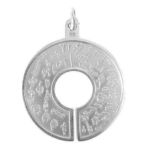 BioSignatures Pendant in Sterling Silver (Matte)