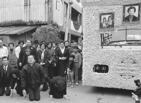 莫忘二二八 林宅血案40年未破 喪禮影像紀錄