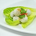 Chicken Tapioca Dumplings / สาคูไส้ไก่