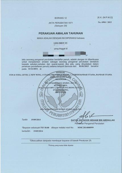 Annual Practising Certificate