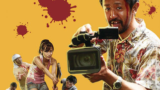 ONE CUT OF THE DEAD (October 26th)