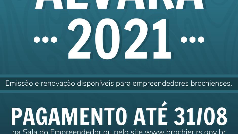 Guias de pagamento do Alvará de Funcionamento 2021 disponíveis na Prefeitura ou online!