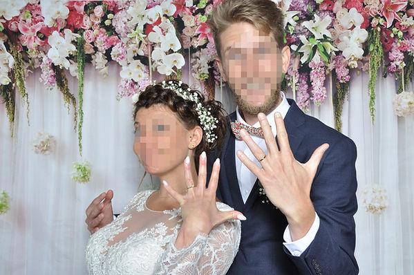 fond mariage.jpg