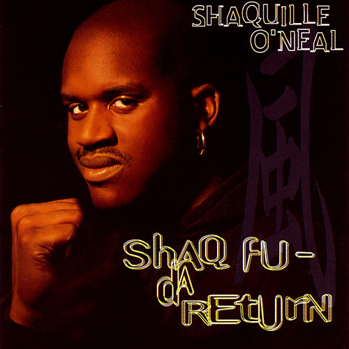 #VitalFactz: 26th Anniversary - Shaquille O'Neal (Shaq Fu: Da Return)