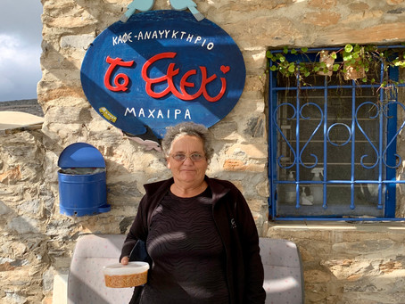 To steki, petit restaurant typique à Asfontilitis