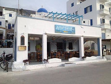 amorgos-newly-added-shop-rename-it-thumb