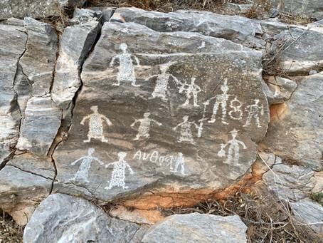 Gravures rupestres à Asfondilitis, Amorgos