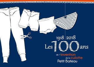 """Exposition """"La culotte Petit Bateau a cent ans ! """""""