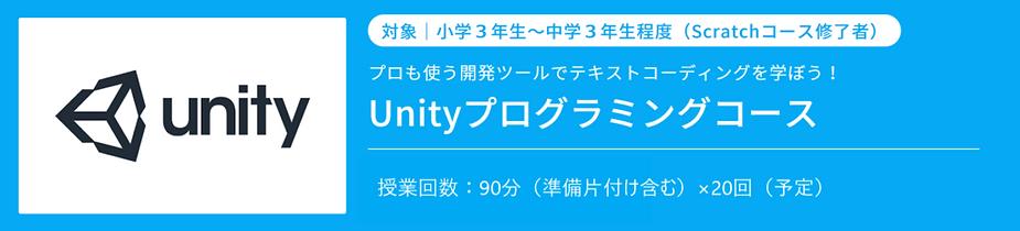 SnapCrab_NoName_2020-2-13_21-0-59_No-00-