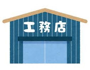 ガーデンプランニング・エバーグリーン工務店.jpg