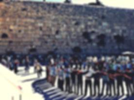 Par le Mur des Lamentations