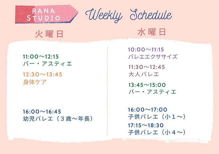 Cute Pink Weekly Learning Schedule.jpg